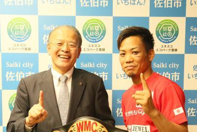 ムエタイWMC日本スーパーフライ級王座の獲得を田中佐伯市長(左)に報告する平井選手
