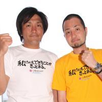 スリムクラブの(左から)真栄田賢と内間政成