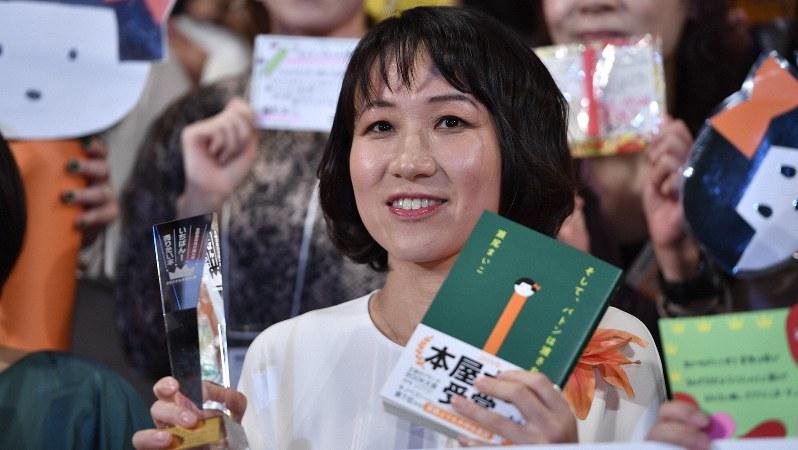 2019年本屋大賞を受賞し、トロフィーを手に笑顔を見せる作家の瀬尾まいこさん=2019年4月9日、藤井達也撮影
