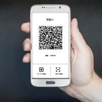 スマホアプリを起動し表示させたQRコード。これを店のレジで読み取ってもらえば支払い完了(写真はイメージ)