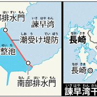 諫早湾干拓の地図