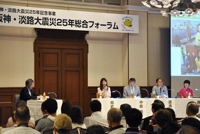 女優の相武紗季さん(中央)らが参加したパネル討論=神戸市中央区の県公館で、春増翔太撮影