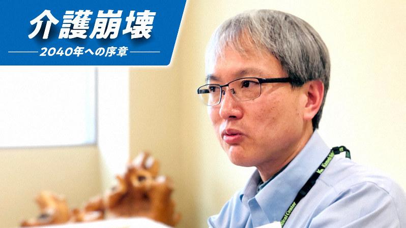 亀田総合病院(千葉県鴨川市)の在宅医療部門を率いる大川薫医師