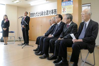 吉田氏の応援に駆けつけた村山・元首相(右端)