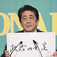 討論会でボードを手に話す自民党の安倍晋三総裁=東京都千代田区の日本記者クラブで2019年7月3日午後1時7分、藤井達也撮影