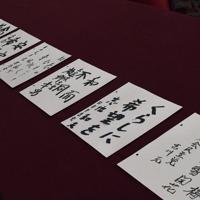 各党党首らの揮毫=東京都千代田区の日本記者クラブで2019年7月3日午後3時9分、藤井達也撮影