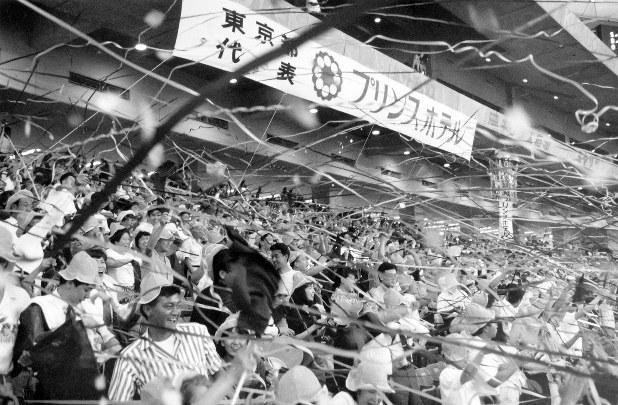 1989年、プリンスホテル優勝に沸く観客席