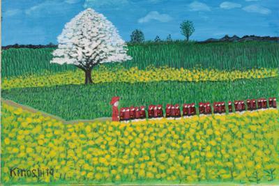 木下今朝義さんの作品「遠足」(1996年)