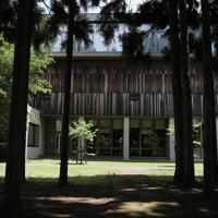 緑に囲まれた国際教養大学にある中嶋記念図書館=秋田市で2019年6月、佐々木順一撮影