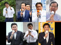 参院選が公示され、第一声をあげる各党党首ら