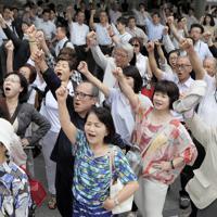 参院選が公示され候補者の出陣式で気勢を上げる有権者ら=名古屋市内で
