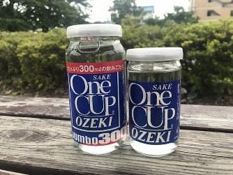 1964年に発売後、瞬く間に大ヒット商品となった「ワンカップ大関」=田中学撮影