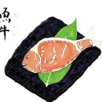 絵・鰻和弘