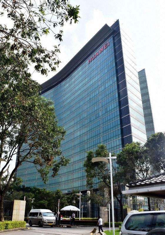 中国通信機器大手、華為技術(ファーウェイ)の本社=中国・深圳で2018年9月26日、赤間清広撮影