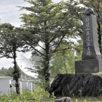 「秋水」の搭乗訓練が行われた場所に建つ「野辺山派遣隊之碑」。後ろは国立天文台宇宙電波観測所のパラボラアンテナ=長野県南牧村で