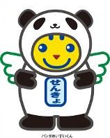 Panda Meisui-kun, from Tokyo's Taito Ward