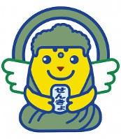 Daibutsu Meisui-kun, from the city of Takaoka, Toyama Prefecture