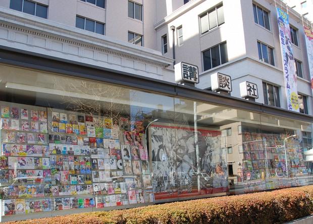 講談社、最終利益152.9%増の72億円 コミック中心に電子書籍、版権 ...