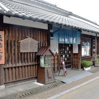藍染めののれんがかかった箱本館「紺屋」=奈良県大和郡山市で、小宅洋介撮影