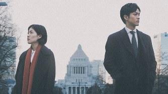 映画「新聞記者」のメインビジュアル(C)2019「新聞記者」フィルムパートナーズ