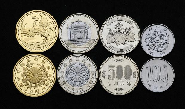 和 玉 50 元 令 年 円