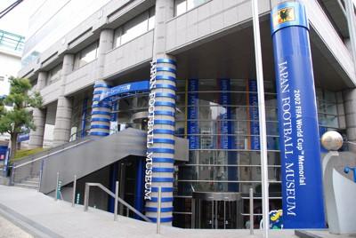 公益財団法人日本サッカー協会(JFA)や公益社団法人日本プロサッカーリーグ(Jリーグ)、日本サッカーミュージアムが入る日本サッカー協会ビル(JFAハウス)=東京都文京区で、本橋和夫撮影