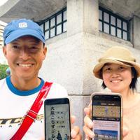 アプリ「大阪こちずぶらり」の製作に携わった杉本容子さん(右)と森山秀二さん=大阪市中央区で、前本麻有撮影