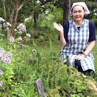 ハーブ園には約30種のハーブが栽培されている=兵庫県西脇市寺内の道の駅「北はりまエコミュージアム」で、目野創撮影