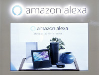 In this Aug. 7, 2017 file photo, an Amazon Alexa display is seen at a store in Hialeah, Fla. (AP Photo/Alan Diaz)