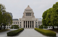 This file photo shows the National Diet Building in Tokyo's Chiyoda Ward on May 1, 2019. (Mainichi/Masahiro Kawata)