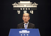 Kim You-geun, deputy chief of South Korea's presidential national security office, speaks during a press conference at the presidential Blue House in Seoul, South Korea, on July 12, 2019. (Lee Yun-chung/Newsis via AP)