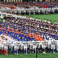 第90回都市対抗野球大会が開幕し、入場行進する選手たち=東京ドームで2019年7月13日午後0時7分、丸山博撮影