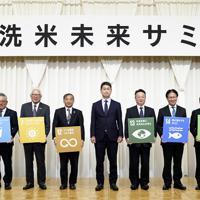 昨秋の「無洗米未来サミット」で、SDGs(国連の持続可能な開発目標)のボードを手に「無洗米宣言」を行う東洋ライスの雑賀慶二社長(右端)ら=同社提供