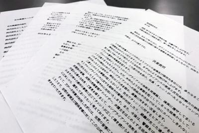 芸人の「闇営業」問題で、吉本興業が発表した反社会的勢力を排除する「決意表明」の文書