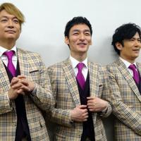 (左から)香取慎吾さん、草彅剛さん、稲垣吾郎さん=渡辺亮一撮影