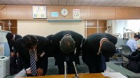 Health officials bow in apology at the beginning of a news conference at Gifu City Hall on the afternoon of July 16, 2019. (Mainichi)