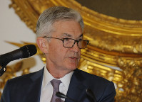 U.S. Federal Reserve Chairman Jerome Powell speaks during a dinner hosted by the Bank of France in Paris, on July 16, 2019. (AP Photo/Michel Euler)