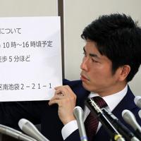 亡くなった妻子のために行う署名活動の情報を伝える遺族の男性=東京・霞ケ関の司法記者クラブで2019年7月18日午後4時半、梅村直承撮影