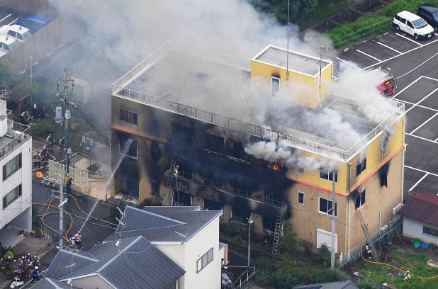 「京都アニメーション 火事」の画像検索結果