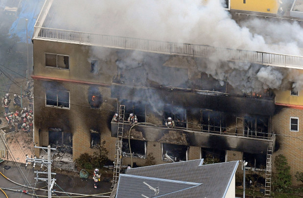 京都 アニメーション 火災 被害 者