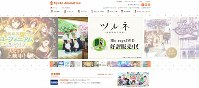 The website of Kyoto Animation.