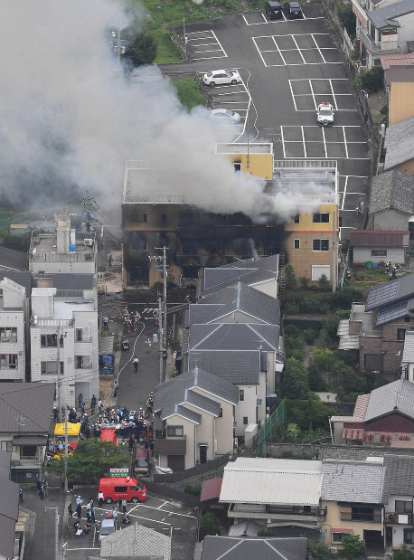 The Kyoto Animation building is seen on fire in Kyoto's Fushimi Ward on July 18, 2019. (Mainichi/Naohiro Yamada)