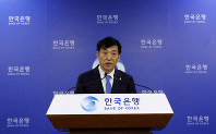 Bank of Korea Gov. Lee Ju-yeol speaks during a press conference in Seoul, South Korea, on July 18, 2019. (AP Photo/Ahn Young-joon)