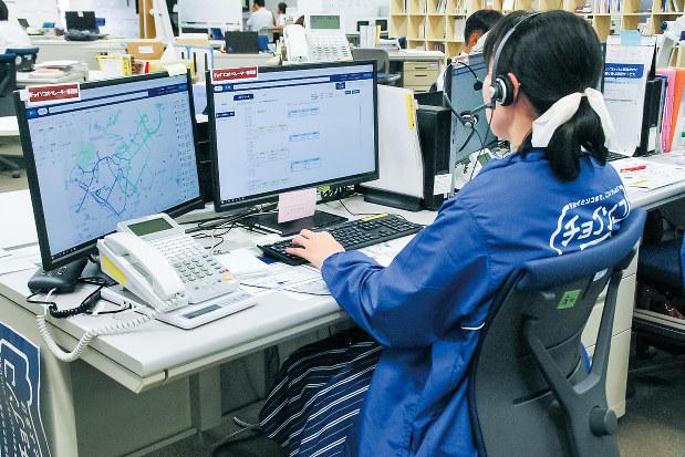 「チョイソコ」の運行管理システム