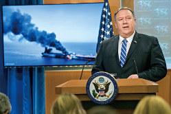 「イラン犯行説」を訴えるポンペオ米国務長官。米主導の有志連合は広がるか(Bloomberg)