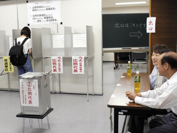 参院選:都留文科大に期日前投票所 投票率アップへ /山梨 - 毎日新聞