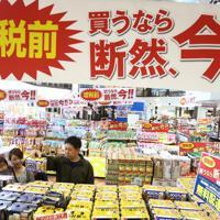 8%への消費税増税の際には駆け込み需要を狙った商戦が展開された。税率が10%に上がっても財政再建は道半ばだ=千葉県浦安市内のスーパーで2014年3月29日、小出洋平撮影