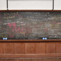 京都アニメーションのスタジオが放火された事件を受け、ファンからのメッセージが書かれた黒板=滋賀県豊郷町石畑の豊郷小学校旧校舎群で2019年7月20日午後4時45分、成松秋穂撮影
