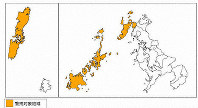 The orange parts indicate areas designated for mudslide warnings as of 8:50 a.m. on July 20, 2019. (Illustration from the Japan Meteorological Agency website)