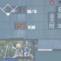 158キロと表示された星稜・奥川恭伸投手の球速。テレビの中継スタッフも思わず振り返る=金沢市の石川県立野球場で2019年7月21日午前10時57分、岩壁峻撮影